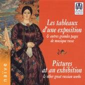 Les tableaux d'une exposition et autres grandes pages de musique russe by Nikita Magaloff