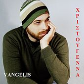 Play & Download Χριστούγεννα by Vangelis | Napster