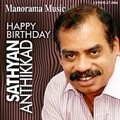 Happy Birthday Sathyan Anthikkad by Various Artists