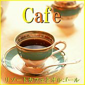 Play & Download A Musical Box Rendition of Cafe Resort Cafe To Orgel by Orgel Sound | Napster