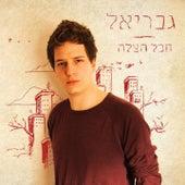 Play & Download Hevel Hatzala by Gabriel | Napster