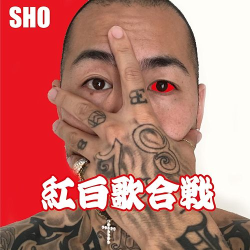 Play & Download 紅白歌合戦 by Sho. | Napster