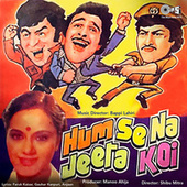Play & Download Humse Na Jeeta Koi (Original Motion Picture Soundtrack) by Various Artists | Napster