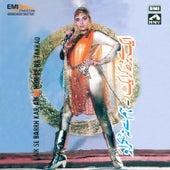 Play & Download Ek Se Barh Ker Ek / Hum Se Na Takrao by Various Artists | Napster