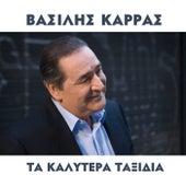 Play & Download Ta Kalitera Taxidia by Vasilis Karras (Βασίλης Καρράς) | Napster