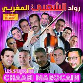 Play & Download Les stars de chaabi marocain by Various Artists | Napster