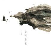 Coastland by Cicada