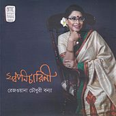 Play & Download Swapanacharini by Rezwana Choudhury | Napster