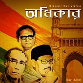 Play & Download Adhikar - Republic Day Special by Various Artists | Napster