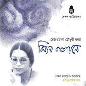Play & Download Bijan Batayane by Rezwana Choudhury | Napster