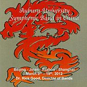 Auburn University Symphonic Band in China by Various Artists