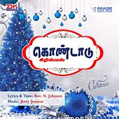Play & Download Kondadu Christhmas, Vol. 5 by Various Artists | Napster