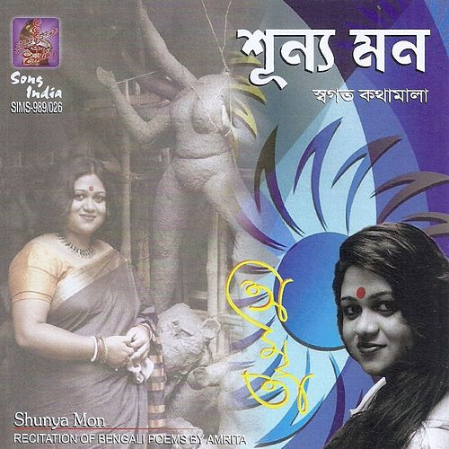 Play & Download Shunya Mon by Amrita | Napster