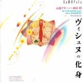 Nishimura: Avatara by Aki Takahashi