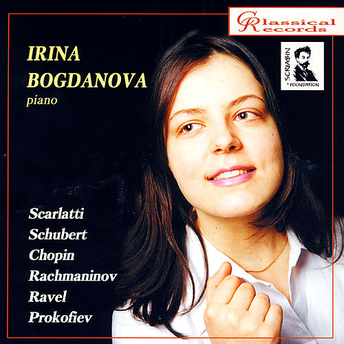 Play & Download Irina Bogdanova, piano by Various Artists | Napster