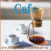 Play & Download A Musical Box Rendition of Cafe Jazz No Nagareru Cafe To Orgel by Orgel Sound | Napster