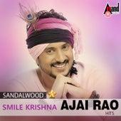 Sandalwood Star Smile Krishna Ajai Rao Hits by Various Artists