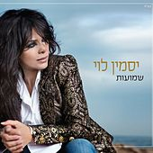 Play & Download Shmuot by Yasmin Levy | Napster