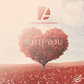 With You EP by Dimitris Athanasiou