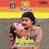 Malka / Jat Majhe Da by Various Artists