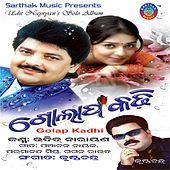Golap Kadhi by Various Artists