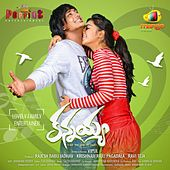 Play & Download Kannaya (Original Motion Picture Soundtrack) by Various Artists | Napster
