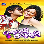 Play & Download Golapi Golapi (Original Motion Picture Soundtrack) by Various Artists | Napster