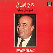Play & Download Chou Sar Bihalha by Wadih El Safi | Napster