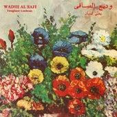 Wadih El Safi Youghanni Loubnan by Wadih El Safi