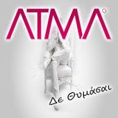 De Thymasai by Atma
