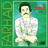 Play & Download Jomeh by FarHad | Napster