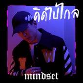 Play & Download คิดไปไกล by Mindset | Napster