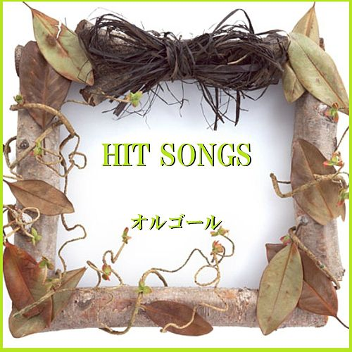 Play & Download Orgel J-Pop Hit Songs, 478 by Orgel Sound | Napster