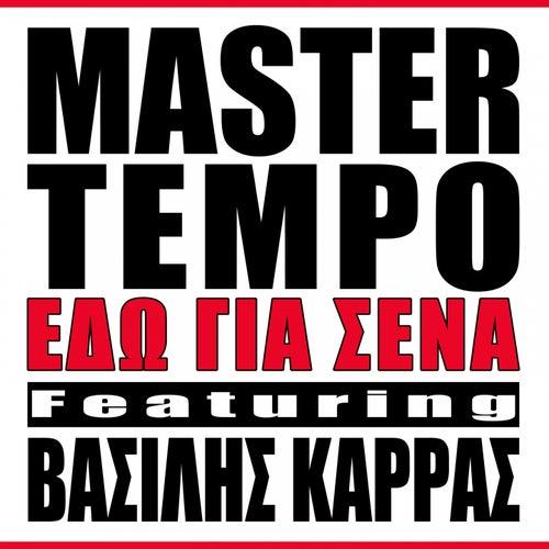 Mastertempo: