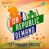 Play & Download On Republic Demand - Malayalam by Various Artists   Napster