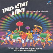 Play & Download Ek Don Teen by Anupama | Napster