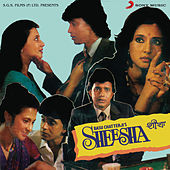 Play & Download Sheesha (Original Motion Picture Soundtrack) by Various Artists | Napster