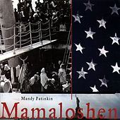 Play & Download Mamaloshen by Mandy Patinkin | Napster