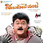Play & Download Melukote Manja (Original Motion Picture Soundtrack) by Various Artists | Napster