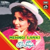 Mehngi Larki by Various Artists