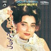 Qatilon Ka Qatil / Qasam Khoon Ki by Various Artists