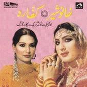 Khanusher / Kuffara by Various Artists