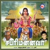 Sabari Mannava by Various Artists