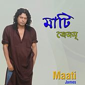 Play & Download Maati by James | Napster