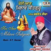 Play & Download Koi Aan Milave Satguru by Lehmber Hussainpuri | Napster