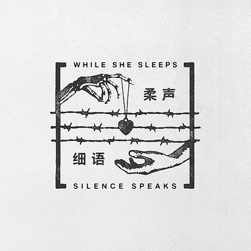 Silence Speaks (feat. Oli Sykes) by While She Sleeps