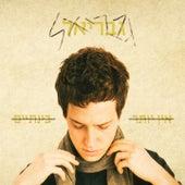 Play & Download Ein Yoter Beintaim by Gabriel | Napster