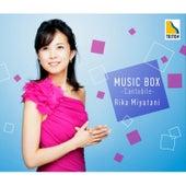 Music Box - Cantabile - by Rika Miyatani