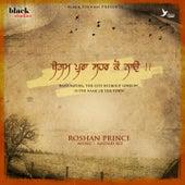 Play & Download Baygumpura by Roshan Prince | Napster