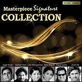 Play & Download Masterpiece Signature Collection by Various Artists | Napster